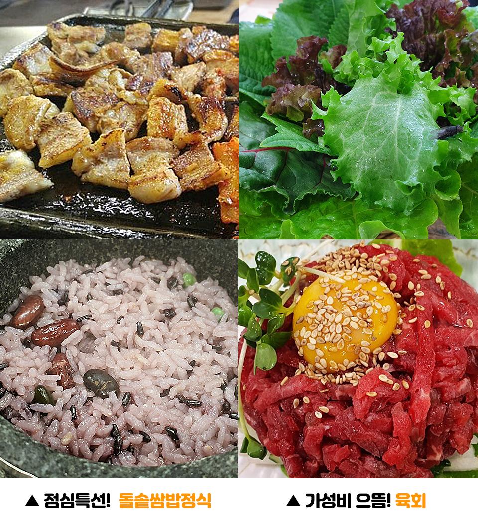 제주현지인맛집, 제주공항근처맛집, 도남오거리식당, 제주흑돼지맛집, 도남오거리식당외도점, 도남오거리