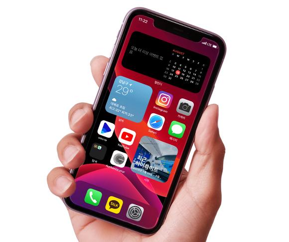 아이폰, iOS, iOS14, 아이폰12, 아이폰12프로