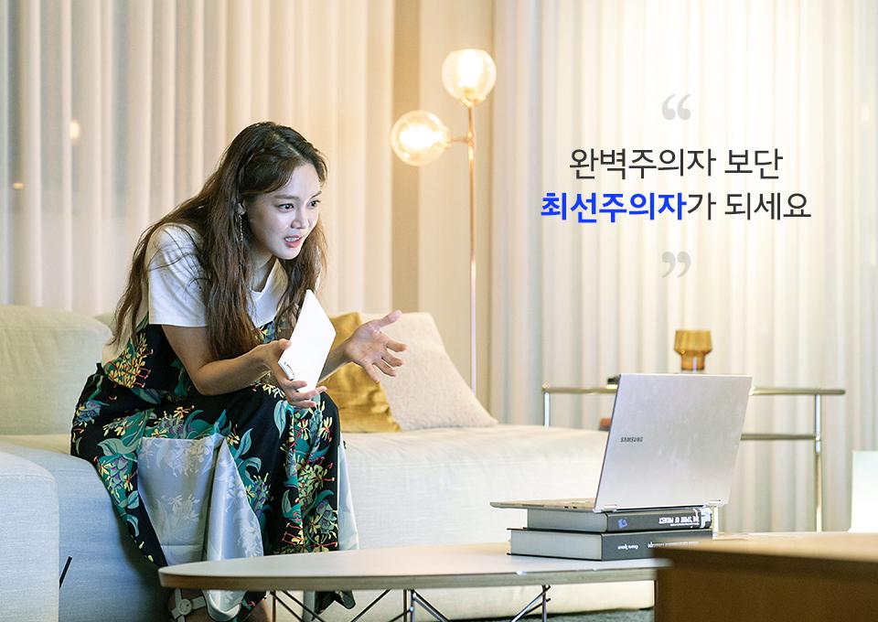 skt, sk텔레콤, skt선배박람회, 선배박람회, 안현모