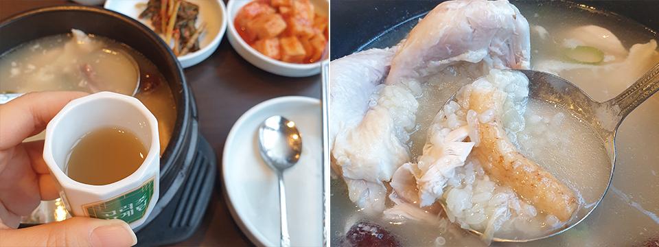 말복, 전국삼계탕맛집, 삼계탕맛집추천, 삼계탕, 백숙맛집, 광주삼계탕맛집