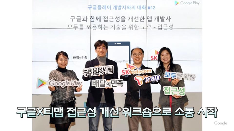 SKT, SK텔레콤, SOVAC, SOVAC2020, 사회적가치축제, 선한영향력