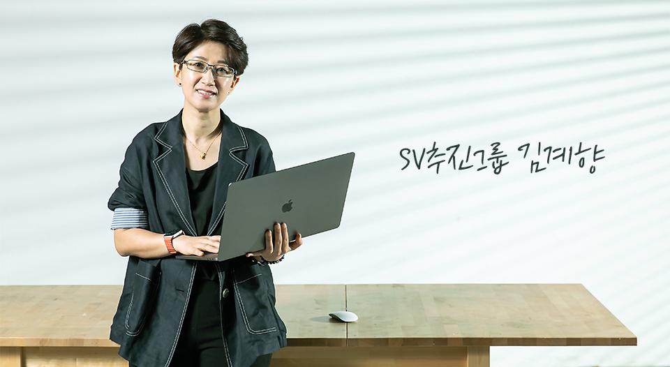SKT, SK텔레콤, 인공지능돌봄, 아리아, 행복커뮤니티, ICT, 사회적가치