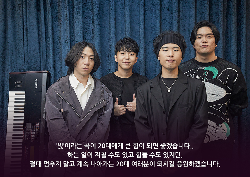 SKT, SK텔레콤, 널위한응원가, SURL, 데이브레이크, 빛, GOON, 고온, 설