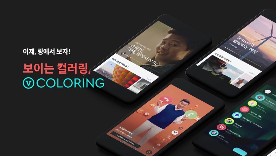 구독, 구독서비스, 클라우드게임, V컬러링, 필리, 런드리고, 퍼플독