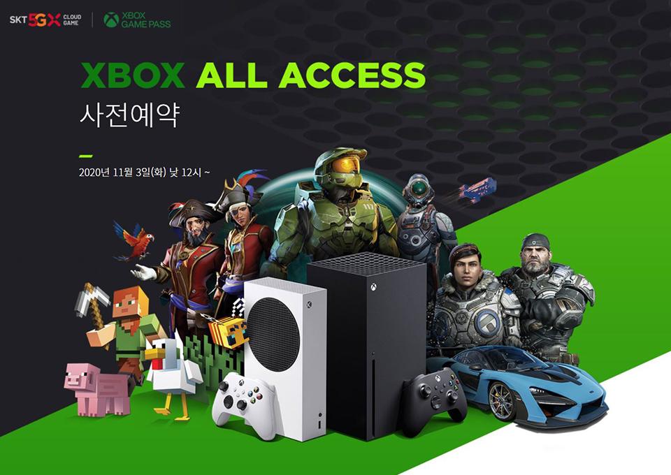 Xbox, Xbox시리즈X, Xbox시리즈S, XAA, Xbox올액세스