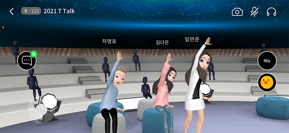 T프렌즈, Ttalk, 메타버스, 점프버추얼밋업, 점프VR
