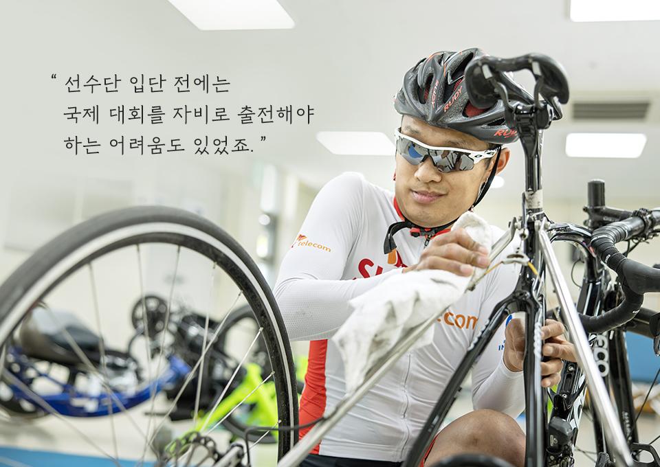도쿄2020패럴림픽, 김용기선수, 인천장애인사이클선수단, 패럴림픽, 트라이사이클, 패럴림픽 국가대표