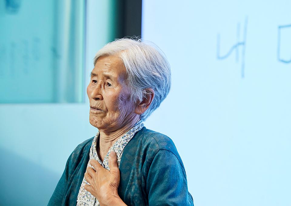 황보출, 할머니시인, 황보출시인, ESG, 사회적가치, SKT미디어월